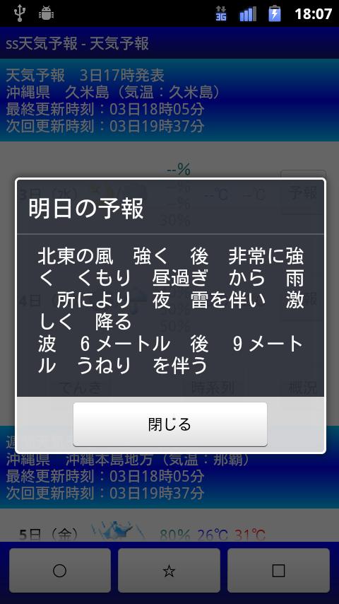 livedoor.blogimg.jp/smaxjp/imgs/4/9/4924e9dc.png