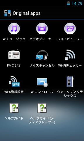 Screenshot_2012-11-05-14-29-07