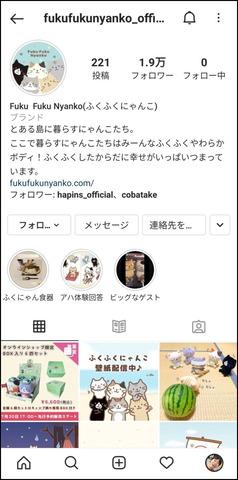210726_fukufukunyanko_wireless_chager_24_970
