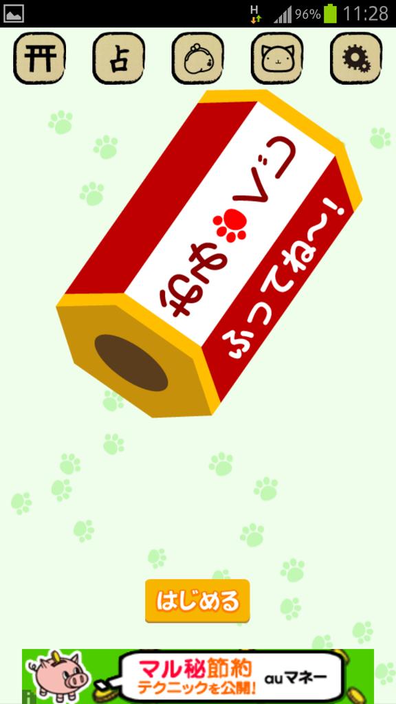 livedoor.blogimg.jp/smaxjp/imgs/a/4/a44877bb.png