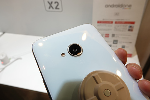 androidone-x2-007