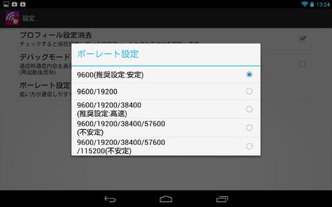 c1aa0331.jpg