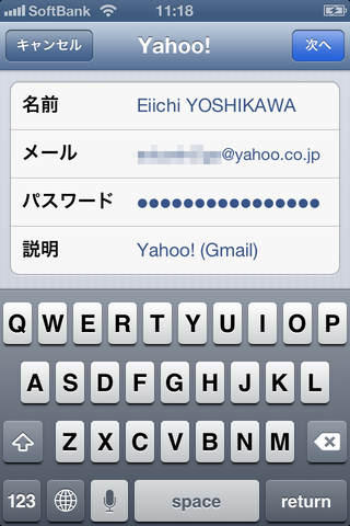 gmail_push_005
