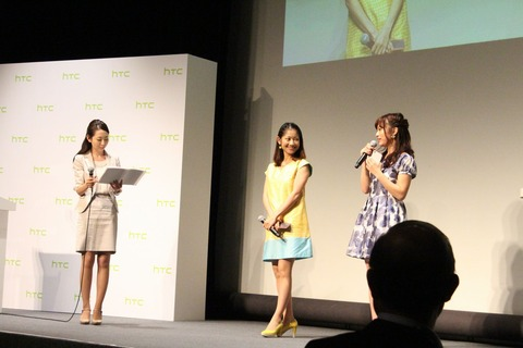 HTC09