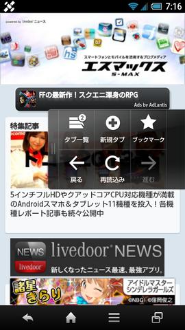 SH02E_kohyo_11
