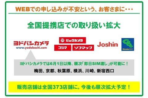 iphone7-316