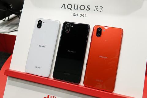 aquos-r3-003