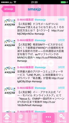 sonico_twitter_09_960