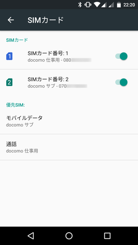 Screenshot_20170514-222033