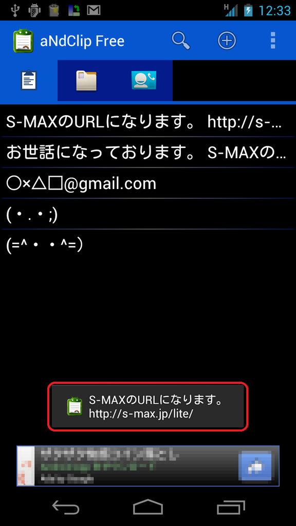 livedoor.blogimg.jp/smaxjp/imgs/c/3/c3edcc65.png