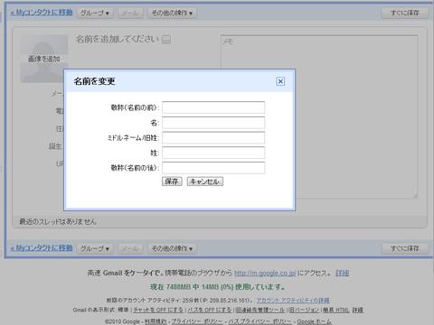 addressbook_004