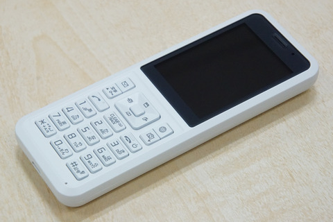 simply-603si-001