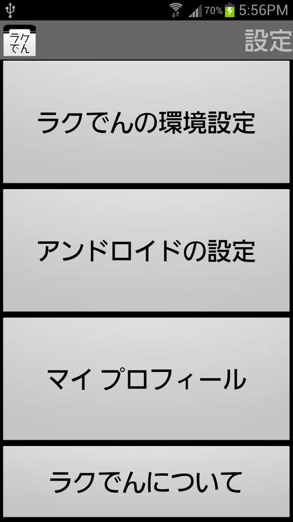 livedoor.blogimg.jp/smaxjp/imgs/9/5/95e34298.png