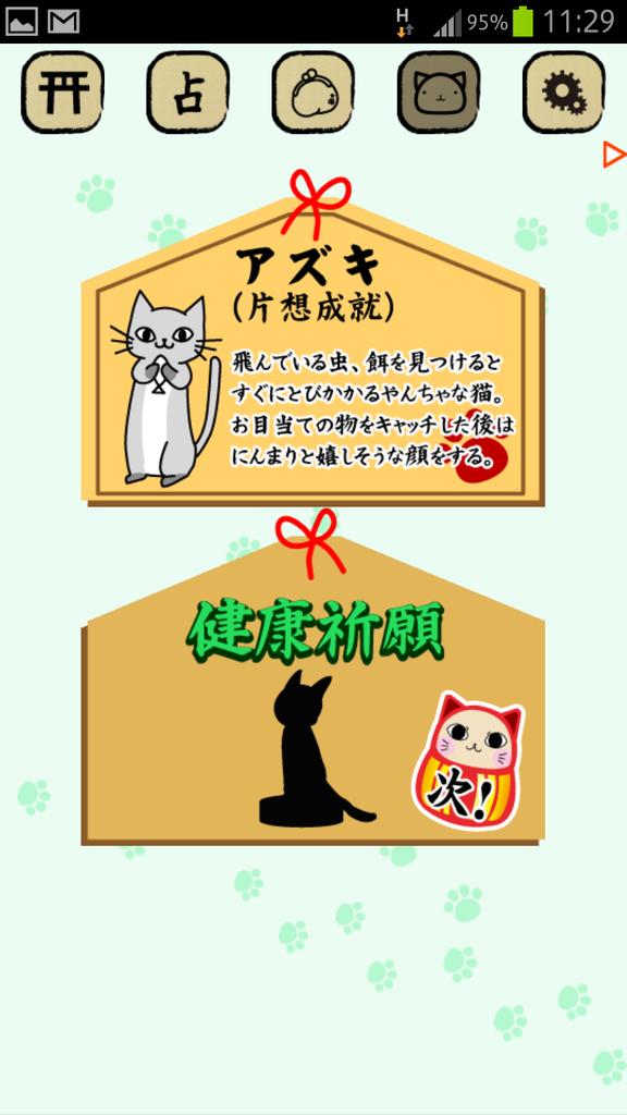 livedoor.blogimg.jp/smaxjp/imgs/c/d/cd8a4ced.png