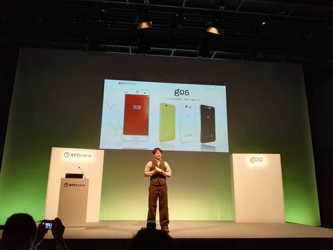 "6174a146c4 今年4月にgooのスマホを発売開始以来、「スマートフォン本体+通信用SIM+アプリ+アフターサポート」をパッケージングする""四位一体型ポータルサービス""をコンセプト  ..."