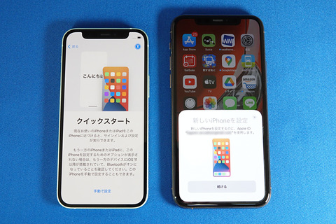 iphone12mini-014