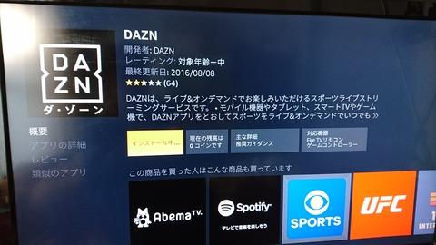 DAZN13