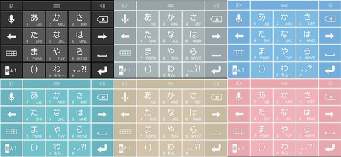 device-2013-06-30-162627