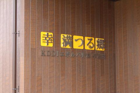 higashimatsushima04