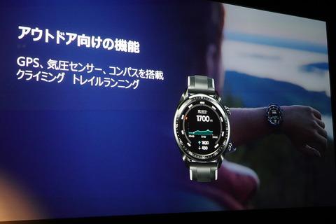 huawei-watch-gt-009