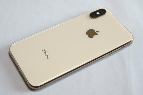 iphone-xs-open-007