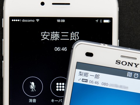 iphonevolte2