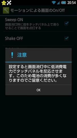 SH06E_new_02