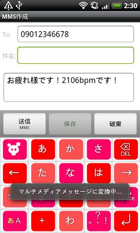 110315_emmail_10