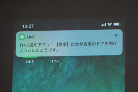 t!nk-015