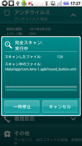 c84a7ab5.png