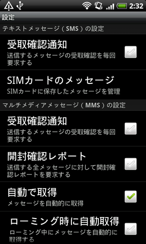 110315_emmail_11