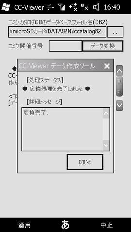 c8b96c51.jpg