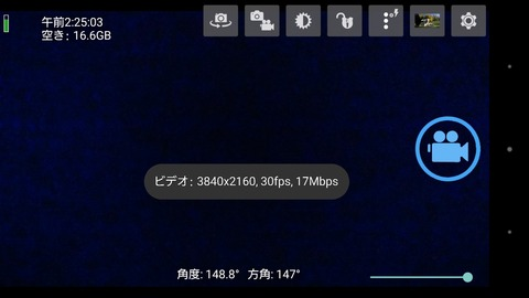 160620_XperiaXP_08
