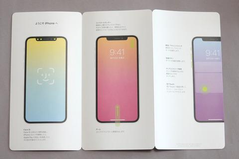 iphone-xs-open-005
