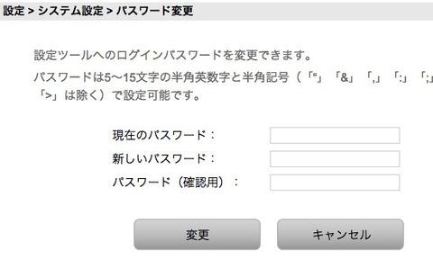 150202_Speed Wi-Fi NEXT W011