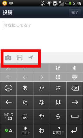 Screenshot_2012-08-31-02-49-33_a
