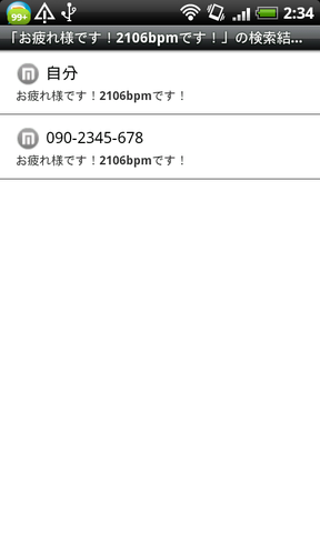 110315_emmail_16