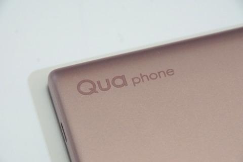 quaphone-qx-005