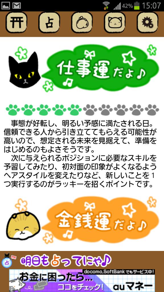 livedoor.blogimg.jp/smaxjp/imgs/a/a/aab56def.png