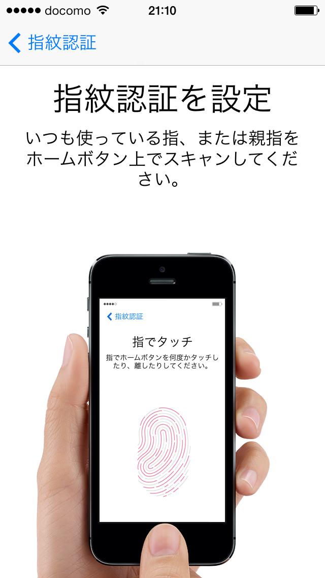 livedoor.blogimg.jp/smaxjp/imgs/c/b/cb780430.png