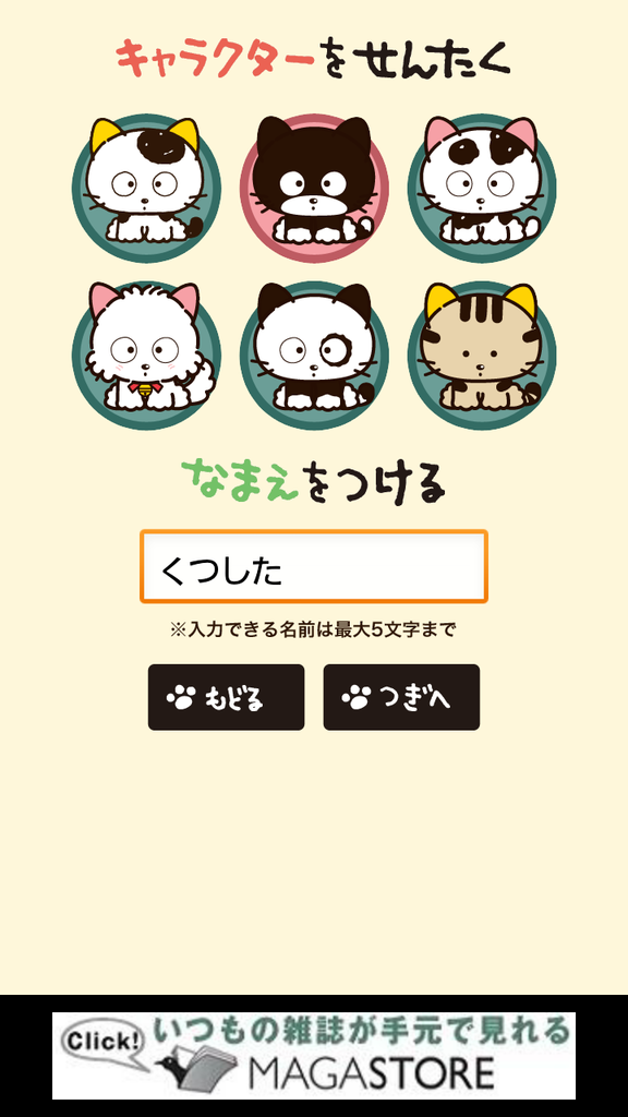 livedoor.blogimg.jp/smaxjp/imgs/b/f/bf8b8c02.png