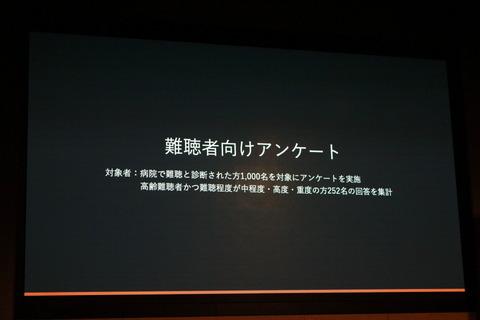 201110_sourcenext_25_960