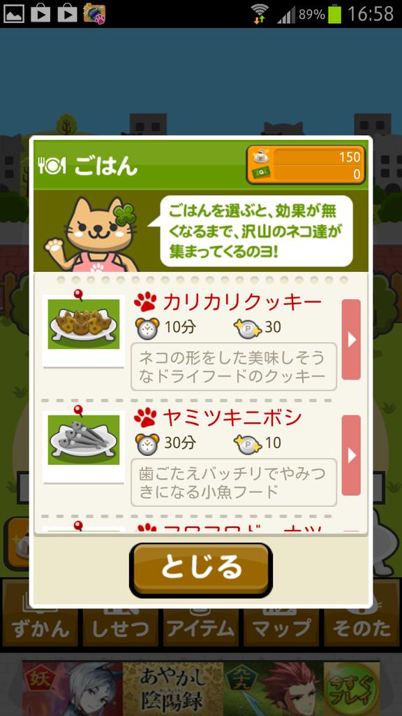 livedoor.blogimg.jp/smaxjp/imgs/7/8/78e4d7e1.png