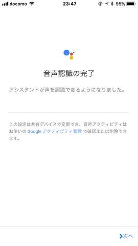 171209_googlehomemini_23