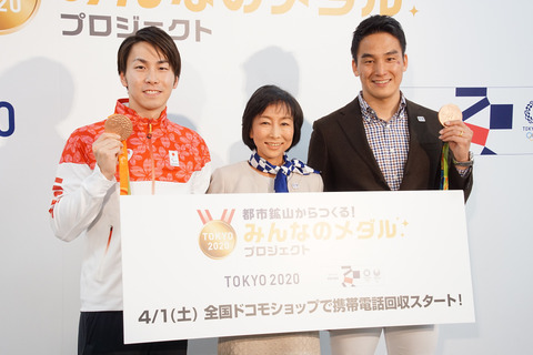 tokyo2020-medal-001