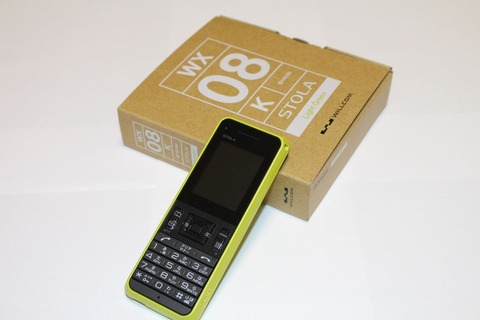 cc9b82cb.jpg