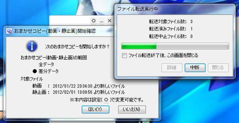 ccd4d701.jpg