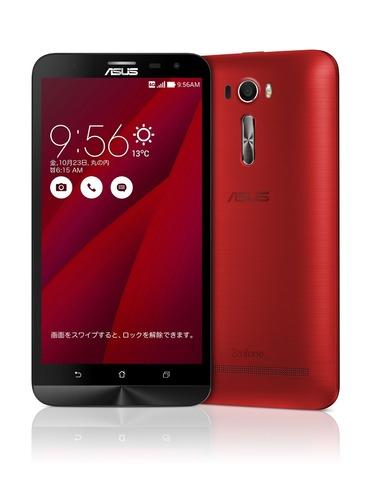 ZE601KL_set_Red