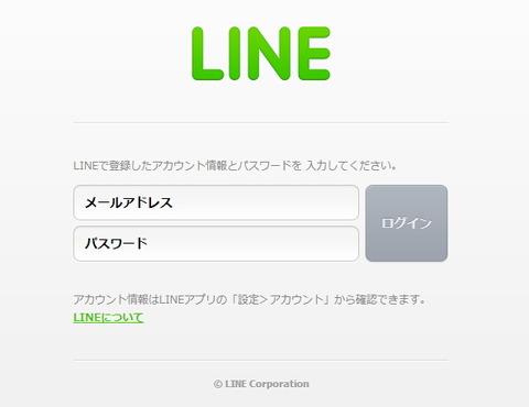 140716_line_stamp_lc_02