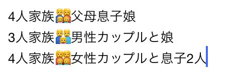 emoji_003